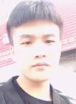 哈哈, 20  , Zhenzhou