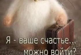 Sergey, 40 - Miscellaneous