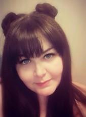 Kisa, 31, Russia, Nizhniy Novgorod