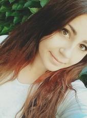 Катя, 21, Ukraine, Nikopol