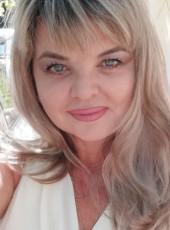 Svetlana, 56, Russia, Novosibirsk