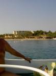 Aleks, 45  , Shuya