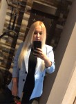 Oksana, 21, Zelenograd