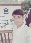 飛揚, 46, Taoyuan City