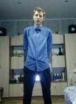Евгений, 33 года, Кинешма
