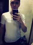 Алексей, 24 года, Кинешма