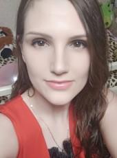 Yulia, 35, Russia, Saint Petersburg