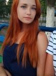 Anya, 18, Novyy Urengoy