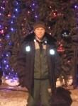 Denis, 40  , Svobodnyy