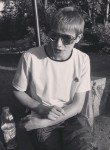 Artyem, 25  , Slyudyanka