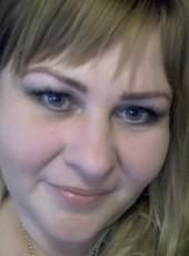 Елена, 36, Россия, Симферополь