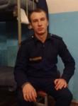 Вадим, 21 год, Щигры