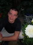 Аександр, 43 года, Сургут