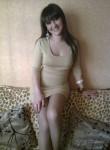 людмила, 29  , Lazo