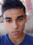 Leandro, 19  , Pedro Juan Caballero
