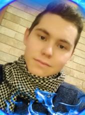 Ігор, 18, Ukraine, Lutsk