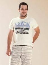Henrique Silva, 27, República Federativa do Brasil, Goiânia