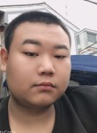 唐三藏, 24, Ningbo