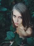 Yuliya, 27, Lytkarino
