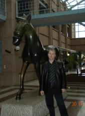 Сергей, 54, Россия, Иваново