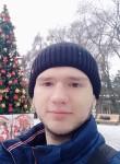 Serhii, 23 года, Білгород-Дністровський