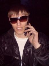 Dmitriy, 29, Russia, Nizhniy Tagil