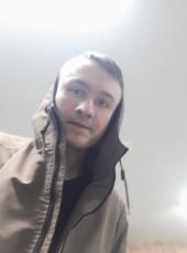 Сергій, 21, Ukraine, Poltava