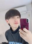 けー, 20, Tokyo