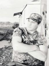 Abdusalam, 33, Russia, Tlyarata