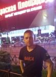 Aleksey, 27  , Rostov-na-Donu
