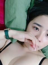 Vũ Lan, 27, Vietnam, Hanoi