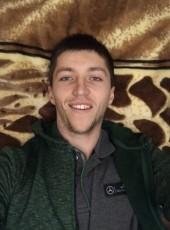Evgeniy, 25, Ukraine, Kryvyi Rih