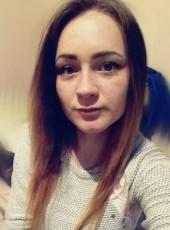 Kristina, 20, Russia, Sarov