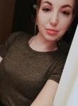 Марина, 27 лет, Зеленоборск