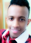 Ahmed, 18, Birkirkara