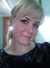 Vikulka, 31, Kazakhstan, Baykonyr