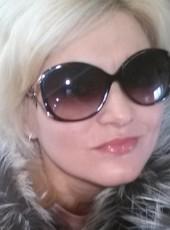 карина, 39, Россия, Пенза