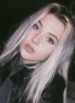 Allya, 19, Ulan-Ude