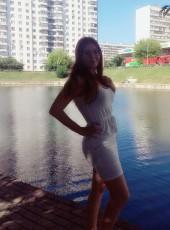 Alisiya, 24, Russia, Moscow