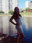 Alisiya, 24, Moscow