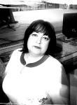 Albina, 55  , Kazan