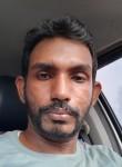 Ramitha, 32  , Ambalangoda