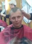 Дэн, 20 лет, Кемерово