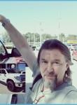 Sergey Naumov, 53  , Jacksonville (State of Arkansas)