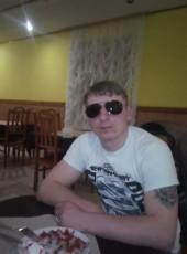 Roman, 19, Ukraine, Tulchin