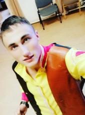 Dmitriy, 21, Russia, Cheboksary
