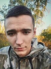 Aleksandr, 20, Russia, Kemerovo