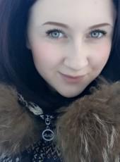 Анастасия , 20, Россия, Кондрово