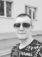 Yaroslav, 24, Ukraine, Kropivnickij