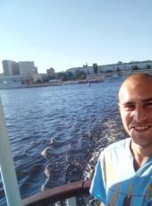 Евгений, 27, Россия, Калининск